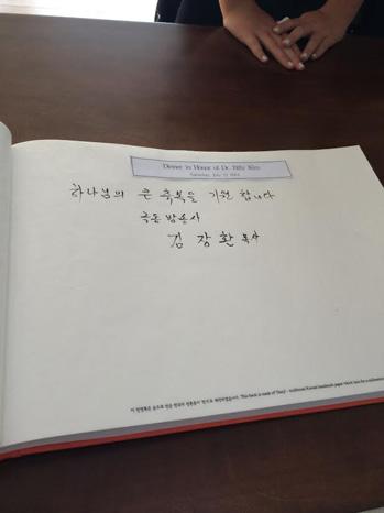 김장환 목사님 글 071214