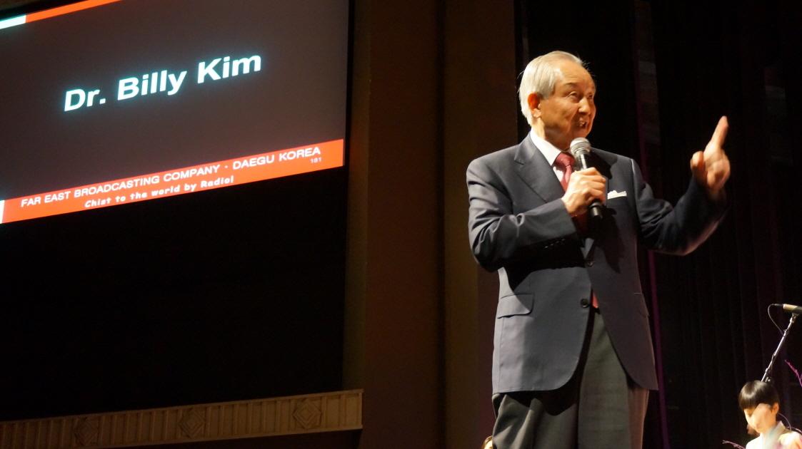 김장환 목사님 설교
