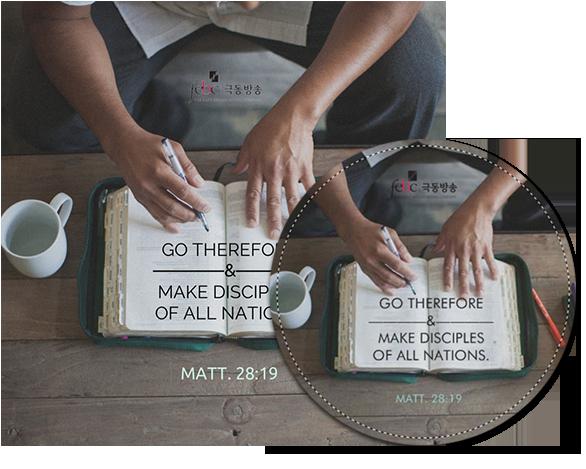 MATT. 28:19